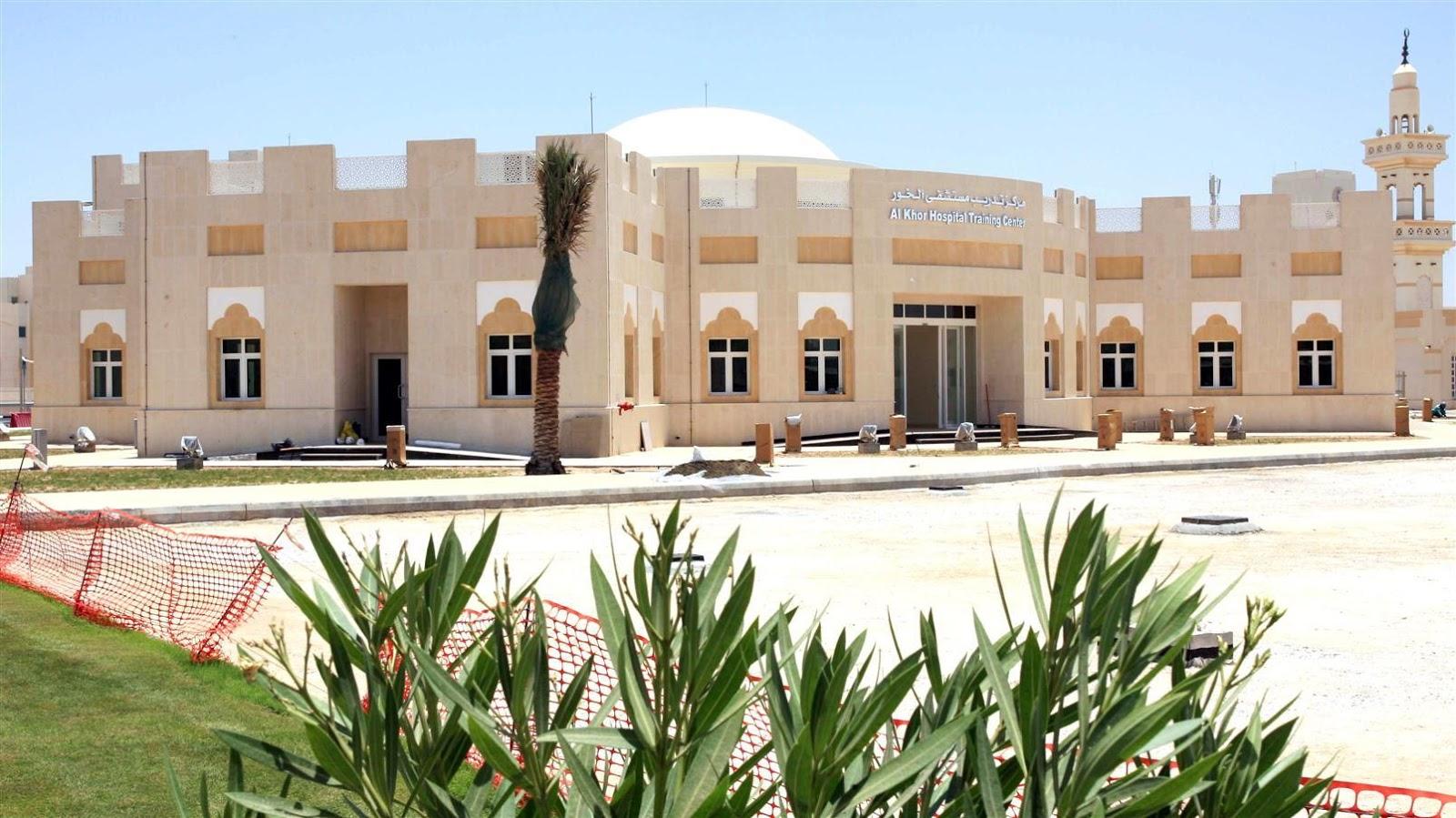 Al Khor Hospital ...