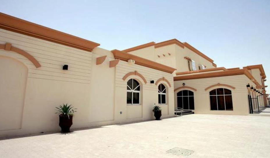 Al Banush Club