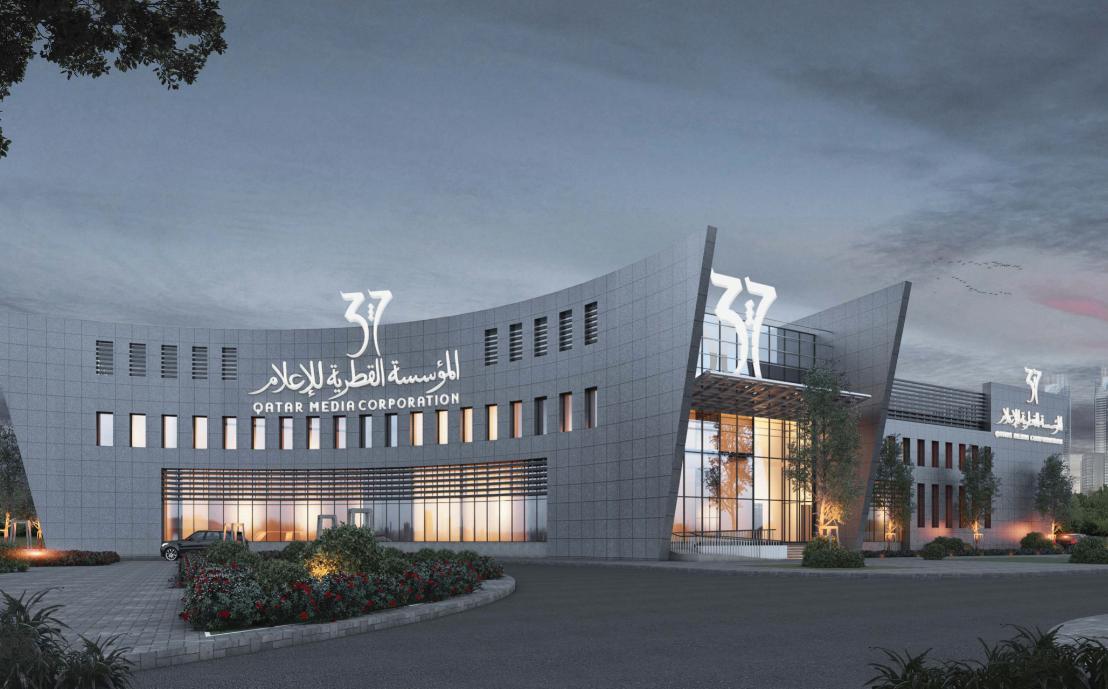 Qatar Media Studi...